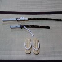平成三十年一月 世界花小栗判官 漁師浪七/横山太郎秀国 小道具